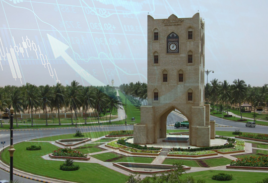 Report on the volume of investment in the state of Salalah, Sultanate of Oman