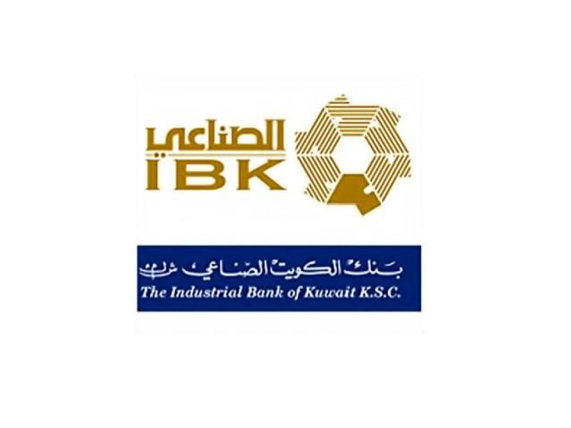 بنك الكويت الصناعى