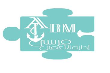 مؤسسة مرسى إدارة الأعمال للخدمات التجارية