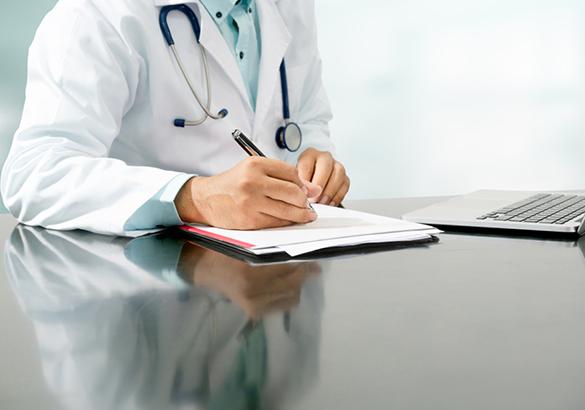 دراسة جدوى شركة الخدمات الطبية باستثمار 320 ألف دولار