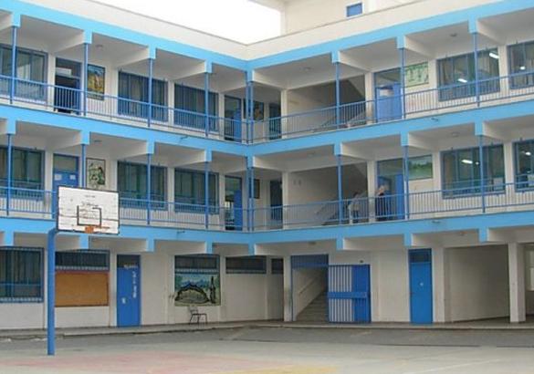 دراسة جدوى  مدرسة خاصة برأس مال 6,2 مليون دولار