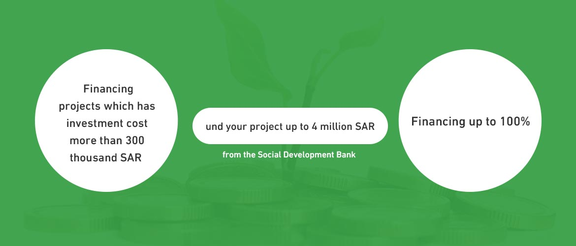 Premium Projects Funding