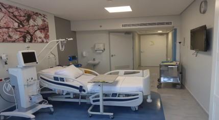 مركز التأهيل الطبي لمرضى القلب