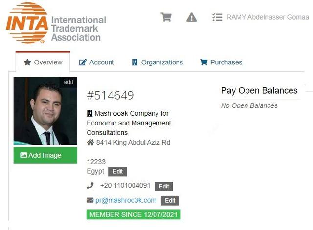 خطوة للأمام.. انضمام شركة مشروعك لجمعية العلامات التجارية الدولية